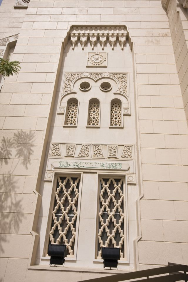 Dubai Mosque Detail